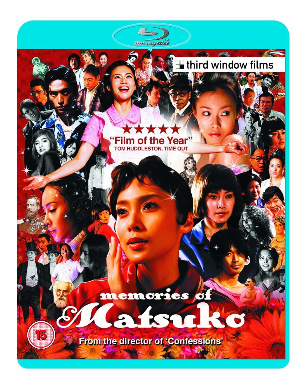 Memories of Matsuko [Blu-ray] [2006] [Reino Unido]: Amazon.es ...