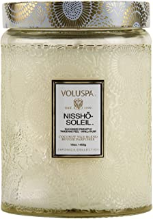 product image for Voluspa Nissho Soleil Large Embossed Glass Jar Candle, 16 Ounces