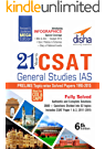 21 Years CSAT General Studies IAS Prelims Topic wise Solved Papers  1995 2015  6th Edition available at Amazon for Rs.124.8