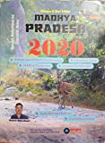 MADHYA PRADESH GENERAL KNOWLADGE (ENGLISH ) ULTIMATE LATEST EDITION 2020 NEW