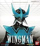 MANGA REALIZATION ウイングマン -ANIMATION Ver.-