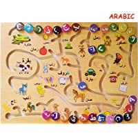 Montessori ABC Alphabet Game Toy For Kid Good For Early Developmental Activity Improves Fine Motor Skills and Color…
