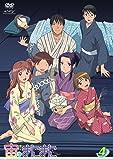 宙のまにまに Vol.4 (初回限定版) [DVD]