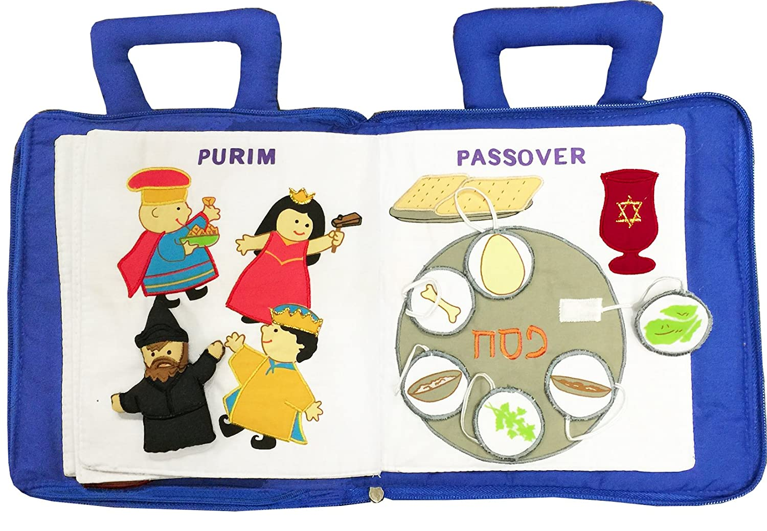 amazon com jewish holiday quiet book for children by pockets of