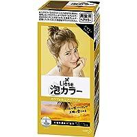 Prettia Kao Bubble Hair Color California Beige From Japan