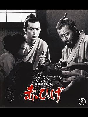 Amazon.co.jp: 赤ひげを観る | P...