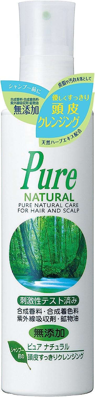 Pure NATURAL(ピュアナチュラル) 頭皮すっきりクレンジング