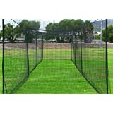 FORTRESS 35' Ultimate Baseball Batting Cage [Net, Poles & L Screen Package] - #42 Heavy Duty Net with Steel Uprights & L Screen