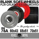 REVEL ROYAL スケボー ソフトウィール 78A 60 / 65 / 70ミリ サーフスケート クルージング用 ブランク 無地 スケートボード 4個1セット