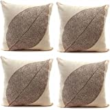 """Luxbon Set of 4Pcs Stylish Simplicity Leave Design Cotton Linen Sofa Couch Chair Throw Pillowcases Cushion Covers 18""""x18""""/45x45cm Insert Not Included"""