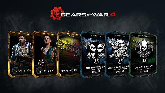 Gears of War 4 【CEROレーティング「Z」】 (【特典】特製ステッカー 同梱&【Amazon.co.jp限定特典】ゲーム追加コンテンツ「ビンテージ デル パック 2 種 + ボーナス キャラクター」ご利用コード 配信)