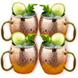 Estilo Handcrafted Copper Moscow Mule Mugs, 20-ounce - Set of 4