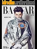 Harper's BAZAAR(ハーパーズ・バザー) 2019年3月号 (2019-01-19) [雑誌]