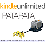 PATAPATA: THE YOSHIHITO'S CREATION BOOK