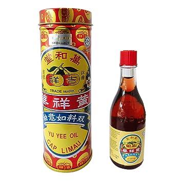 Amazon com: Bulk Buy: Yu Yee Oil (10ml) Effective Pain