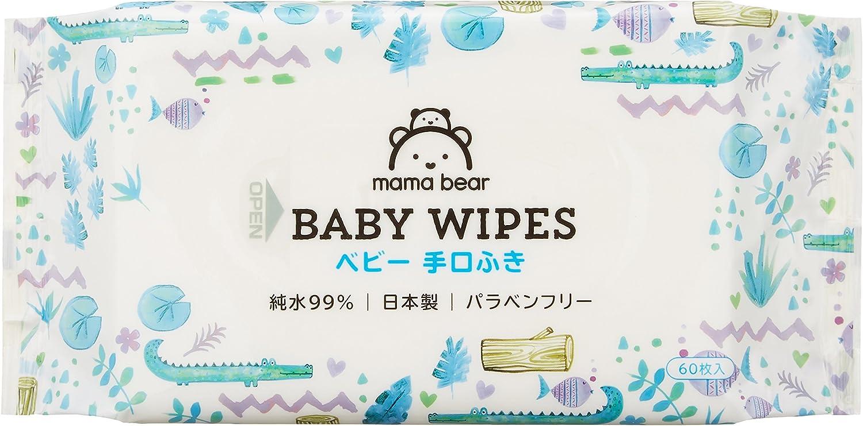 Mama Bear ベビー 手口ふき 日本製