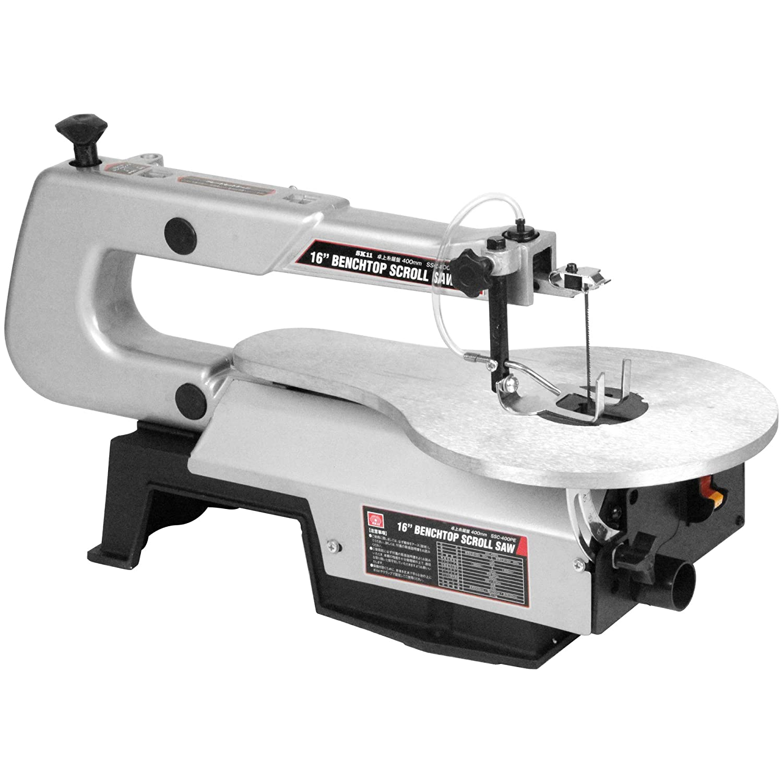 SK11 卓上糸鋸盤 フトコロ 400mm テーブル 250×410mm SSC-400PE B00IRSIM2K