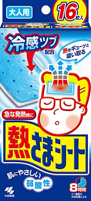 Kobayashi Cooling Gel Sheet 12sheet + 4