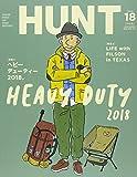 HUNT(ハント)VOL.18 (NEKO MOOK)