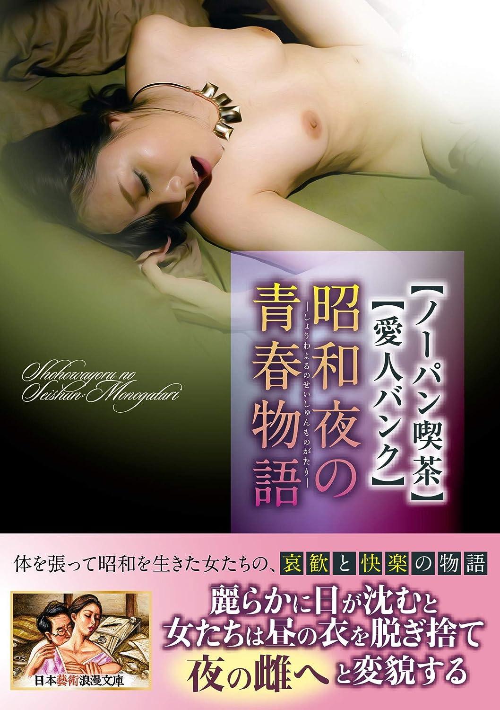 昭和 ノーパン 昭和のブーム 写真特集:時事ドットコム