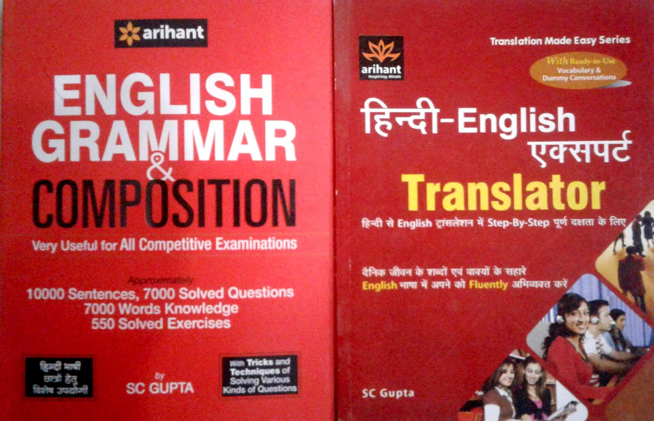 Buy English Grammar & Composition + Hindi-English Expert