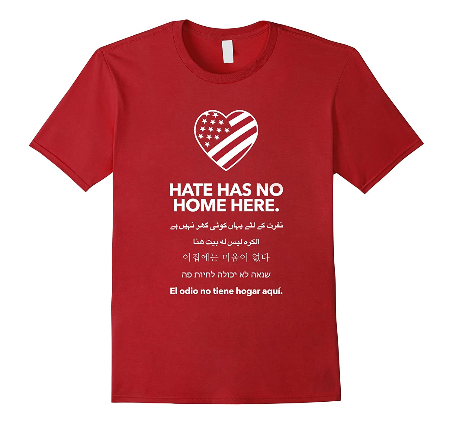 Hate Has No Home Here T-shirt-Yolotee