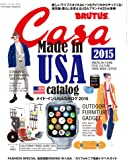 CasaBRUTUS(カ-サブル-タス) 2015年 05 月号 [雑誌]