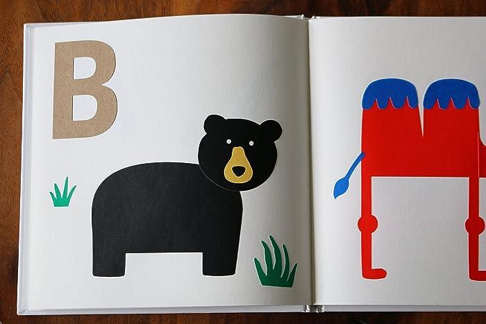 Amazon Diy Babys First Alphabet Book Kit Baby Shower