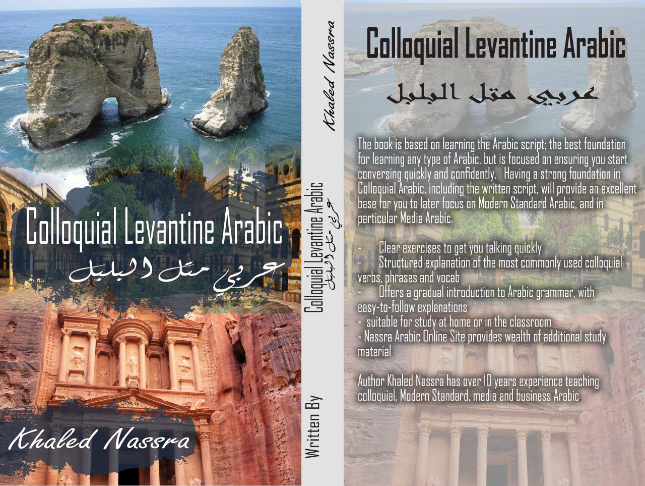 Colloquial Levantine Arabic : Complete Arabic Beginner to Upper-Intermediate Course: Learn to read write and speak: Nassra Arabic Method (English Edition)