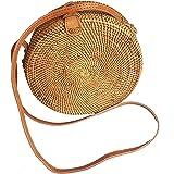Rattan Nation - Handwoven Round Rattan Bag (Plain Weave Leather Closure), Straw Bag