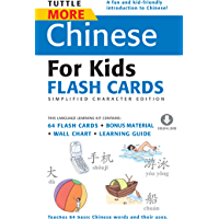 More Chinese for Kids Flash Cards Simplified: [Includes 64 Flash Cards, Downloadable Audio, Wall Chart & Learning Guide] (Tuttle Flash Cards)