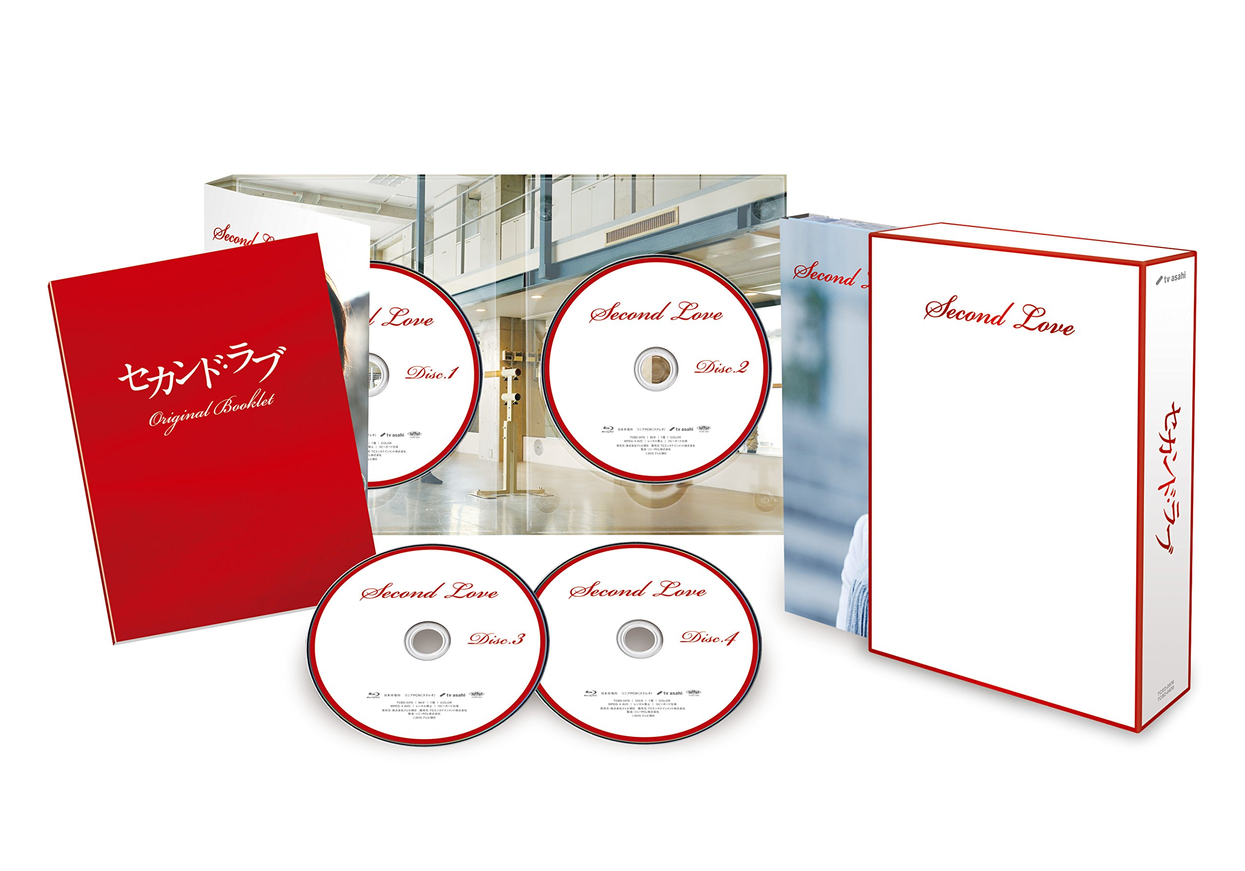 Japanese TV Series - Second Love Blu-Ray Box (4BDS) [Japan BD] TCBD-470 by