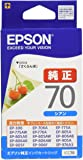 EPSON 純正インクカートリッジ ICC70 シアン(目印:さくらんぼ)