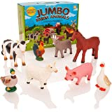 Learning Minds Set of 8 Jumbo Farm Animal Figures - 18 Months +