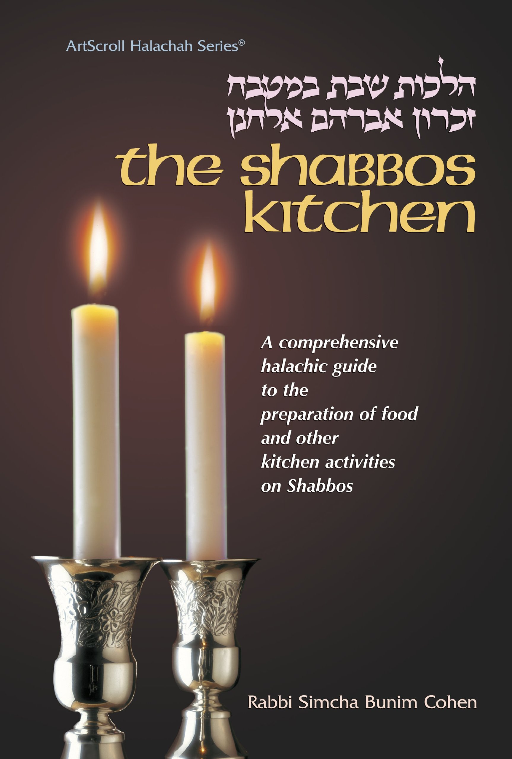 Shabbos Kitchen: Hilkhot Shabat Ba Mitbah : A Comprehensive Guide To The  Preparation Of Food And Other Kitchen Activities On Shabbos Or Yom Tov  (Artscroll ...