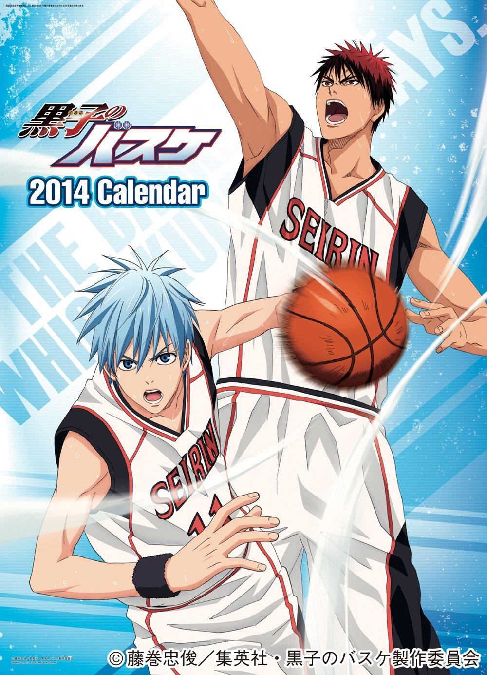 """Download Japanese Anime Calendar 2014 """"Kuroko`s Basketball #K009S"""" pdf epub"""