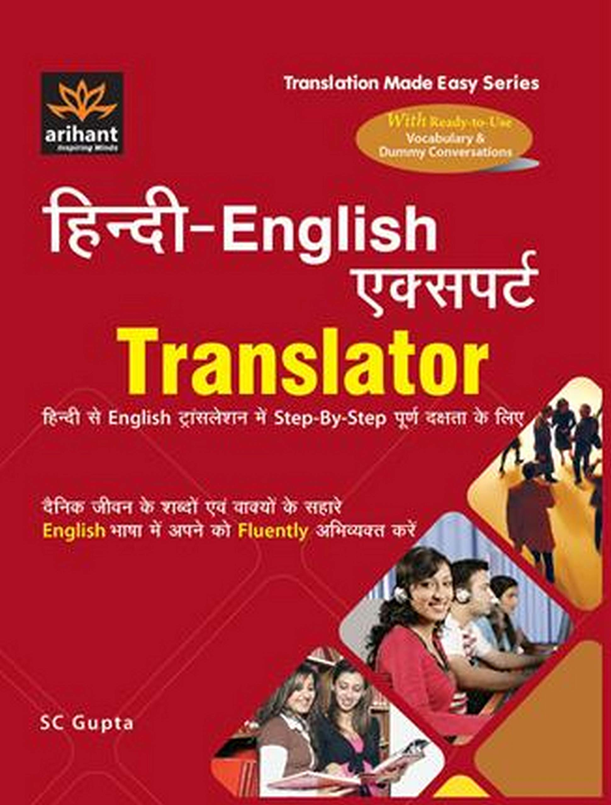 Buy Hindi English Expert Translator Hindi Se English Translation Mai Step By Step Purn Dakshta Ke Liye Book Online At Low Prices In India Hindi English Expert Translator Hindi Se English Translation Mai Step By Step Purn