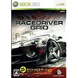 レースドライバーグリッド (スペシャルエディション) (ダウンロード用キャンペーンコード同梱)
