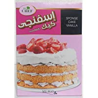 My Way - SPONGE CAKE VANILLA