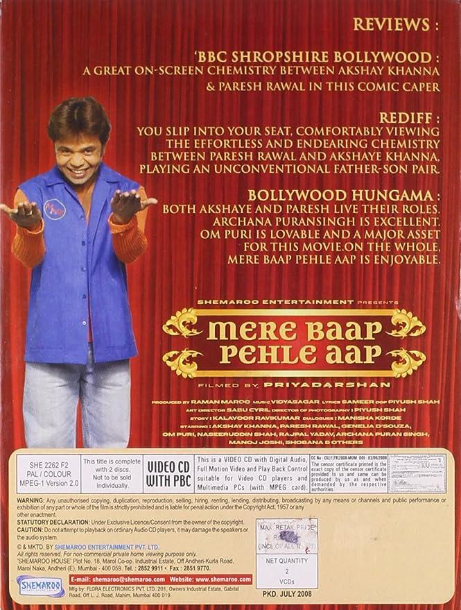 The Mere Baap Pehle Aap Download Tamil Dubbed Movie