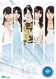 ハロー!SATOYAMAライフ Vol.9 [DVD]