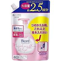 ビオレ マシュマロホイップ モイスチャー つめかえ用 大容量 泡洗顔料