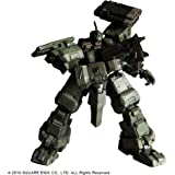 Front Mission Evolved Play Arts Kai Vol. 2 figurine Enyo 15 cm