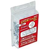 峰岸 エアコンボードアンカーMA-1 はさみ固定式(カサ式)金属アンカー 石膏ボード9.5/12.5mm対応 30本入
