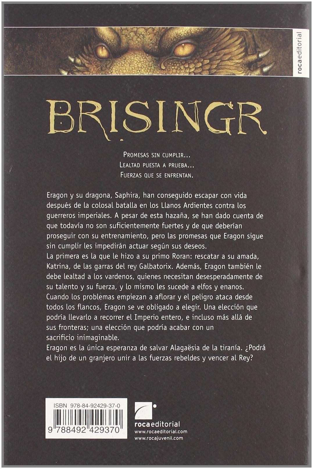 Brisingr (Spanish Edition) by Roca Editorial (Image #1)