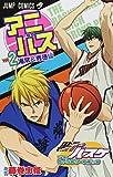 Kuroko's Basketball Kuroko no Basuke TV Anime Character Book Anibasu Vol.2