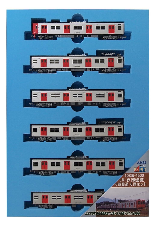 マイクロエース Nゲージ 103系1500番台 JR赤 新塗装 6両貫通 6両セット A2458 鉄道模型 電車 B00BG1NMMU