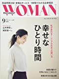 PRESIDENT WOMAN 2017年9月号 VOL.29