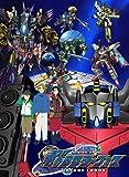 トランスフォーマー ギャラクシーフォース DVD-SET