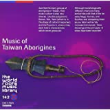 台湾先住民の音楽